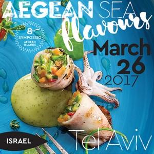Tel_Aviv_26March