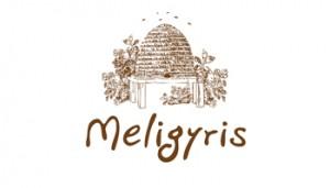 meligiris