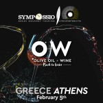 Sympossio_Athens_post