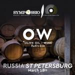 Sympossio_St_Petersburg